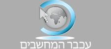 קידום אתרים בירושלים - קידום אתר אורגני SEO - עכבר המחשבים